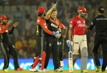 IPL Cracker : RCB won by 1 run against KXIP