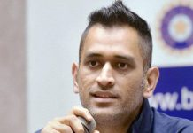 Dhoni's Motivational Speech To Team India before WI Tour