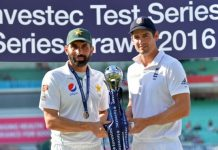 Pakistan won 4th test match and draw the series