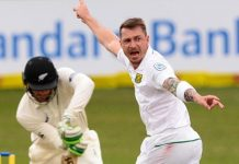 New Zealand vs South Africa 1st test Day-2, South Africa – 263 & New Zealand - 15/2