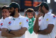 Pakistan became No.1 in test cricket