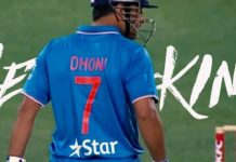 The King Dhoni launches 'M.S. Dhoni - The Untold Story' trailer today
