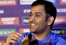 Supreme Court canceled complaint filed against MS Dhoni