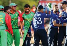 Bangladesh vs England 1st ODI Live Streaming